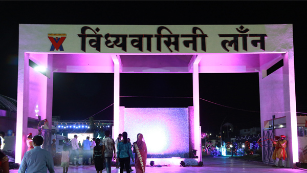Main gate of Vindhyavasini Wedding lawn Nagpur